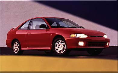97 Mitsubishi Mirage Coupe