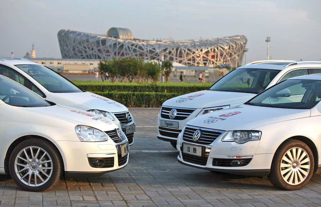 VW Olympic Fleet