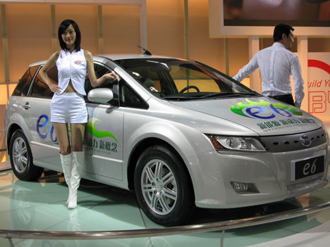 Chinese Car Makers Get Incentives to Love You Long Time