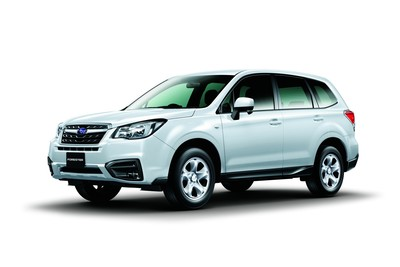 2017 Subaru Forester Offers Advanced Safety Features And Greater ...