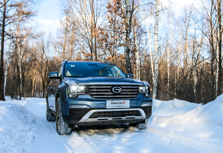Gac Motor Launches Its Flagship Gs8 And Ga8 Models In The