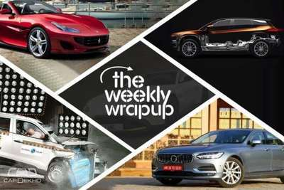 Nutson S Weekly Automotive News Digest Featuring Don T Miss Car