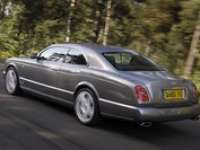 Bentley Brooklands - the world's most exclusive coupe