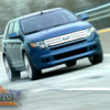 2008 Chicago Auto Show: New Factory Customized Ford Edge Debuts - VIDEO ENHANCED