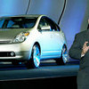 2010 Chicago Auto Show: Ford Fusion Hybrid Wins 2010 David Hermance Vehicle Efficiency Award