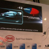 BYD Announces Green Vision at 2011 Detroit Auto Show - COMPLETE VIDEO
