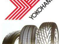 Automotive Performance Brands - Yokohama Tire Announces Price Hike