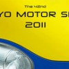 Autoweek Editors Honor the Best of the 2011 Tokyo Motor Show