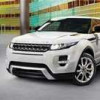 And Now There is One....Range Rover Evoque Declared 2012 World Car Design of the Year