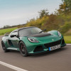 New Lotus Exige Sport 350 +VIDEO