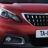 New Peugeot 2008 - The Brand's Compact SUV +VIDEO