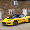 The 2017 Lotus Evora Sport 410 Unveiled