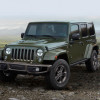 Jeep® Brand Celebrates 75th Anniversary With Commemorative Wrangler 75th Salute Concept Vehicle