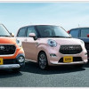 Toyota Launches Three New Pixis Joy Passenger Minivehicle Models