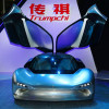 GAC Motor unveils its first smart electric concept car at Auto Guangzhou, highlighting R&D innovation in Global Outreach