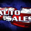 Ford U.S. December 2016 Auto Sales