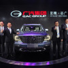 NAIAS 2017 China's GAC Motor Reveals Three Brand-defining Vehicles