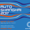 Honda and Acura Exhibits At Auto Shanghai 2017