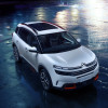 SUV Offensive: Citroen Reveals The New C5 Aircross at 2017 Shanghai Auto Show