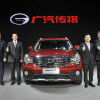 GAC Motor Brought Six Signature Models to Auto Shanghai 2017 +VIDEO