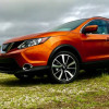 2017 Nissan Rogue Sport Quietness Rules! Review By Thom Cannell