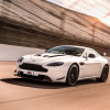 Aston Martin Vantage AMR - The First Of A Fierce New Breed
