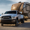 2018 Ram 3500 Heavy Duty Most Powerful Pickup with Chart-topping Capabilities Highest Available Fifth-wheel Towing and Record-Setting 930 lb.-ft. of Torque
