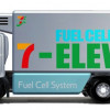 Seven-Eleven Japan and Toyota Introducing Fuel Cell Trucks and Fuel Cell Power Generators to Promote Hydrogen Utilization