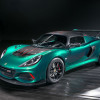 The New Lotus Exige Cup 430: Unlimited Edition