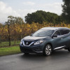 2018 Nissan Murano Pricing and Details