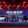 GAC Motor's First Blockbuster GM8 MPV Goes on Sale