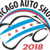 Chicago Auto Show Reveals Comprehensive Social Media Campaign