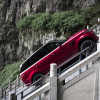 Range Rover Sport PHEV First SUV to Climb to Heaven's Gate +VIDEO