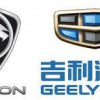 Chinese Car Maker Geely Partnering With Malaysian Auto Makers