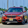 2018 BMW X1 Review By Larry Nutson; Enjoy The Drive