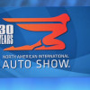 The Last Detroit Auto Show in Winter - By Larry Nutson