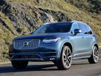 2019 Volvo XC90 T6 AWD Inscription Review by David Colman
