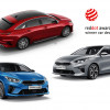 Kia Scores Triple Triumph at 2019 Red Dot Awards