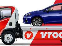 Vroom Reports Third Quarter 2020 Results