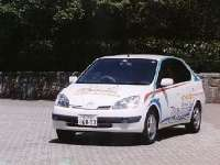 15 Years Ago Today - Environmental Adventurers First to Cross the U.S. in a Hybrid-Electric Car