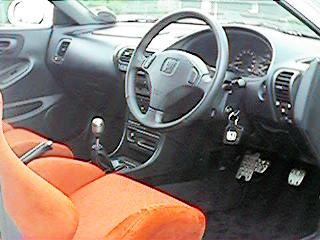 Integra Type R Dash